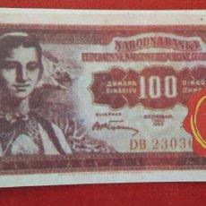Coleccionismo Cromos antiguos: BILLETE TELE BANCO CANCION 100 DINAR. Lote 87149303