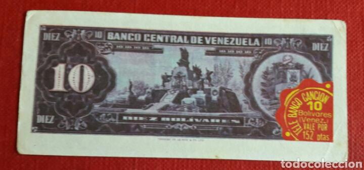 Coleccionismo Cromos antiguos: Billete tele banco cancion 10 bolivares - Foto 2 - 87170303