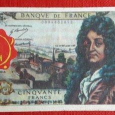 Coleccionismo Cromos antiguos: BILLETE TELE BANCO CANCION 50 FRANCOS. Lote 87171431