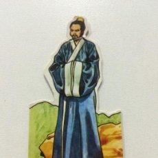 Coleccionismo Cromos antiguos: LA FRONTERA AZUL NÚMERO 20 WANG LUNG, CROMO TROQUELADO PANRICO, NO CROPAN.. Lote 87535868