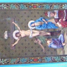 Coleccionismo Cromos antiguos: VÍA CRUCIS. XII ESTACIÓN. JESÚS MUERE EN LA CRUZ. COLECCIÓN DE LA SIROLINE ROCHE.. Lote 90335152