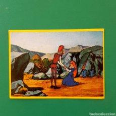 Coleccionismo Cromos antiguos: CROMO COLECCION DANONE - DON QUIJOTE DE LA MANCHA ? N°57. Lote 90403158