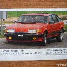 Coleccionismo Cromos antiguos: CROMO COCHES Nº 20 ROVER VITESSE - DESPEGADO - EDICIONES UNIDAS MOTOR 16 1986. Lote 91594070