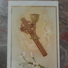 Coleccionismo Cromos antiguos: ANTIGUO CROMO RELIGIOSO CRUZ. Lote 92908440