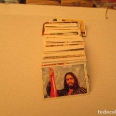 Coleccionismo Cromos antiguos: SANDOKAN LOTE . Lote 94208215