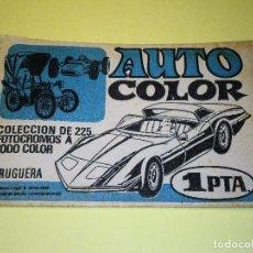 Coleccionismo Cromos antiguos: AUTO COLOR - SOBRE DE CROMOS ED. BRUGUERA - NUEVO SIN ABRIR - AÑO 1968. Lote 95939523