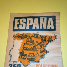 Coleccionismo Cromos antiguos: ESPAÑA - SOBRE CROMOS ED. BRUGUERA - NUEVO SIN ABRIR - AÑO 1974. Lote 95941219