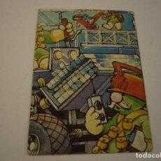 Sammeln alte Sammelbilder - CROMO FRAGGLE ROCK N° 164 . 1985 - 98406107