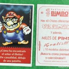 Coleccionismo Cromos antiguos: CROMO BIMBO - CHISTES SUPER MARIO - NINTENDO - AÑO 1993. Lote 98442107