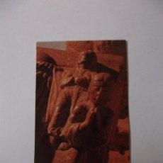 Coleccionismo Cromos antiguos: FOTO CROMO SAN MILLAN DE LA COGOLLA SUSO DETALLE DEL SEPULCRO. Nº 107 TDKP12 . Lote 98543475