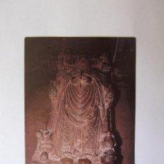 Coleccionismo Cromos antiguos: FOTO CROMO SAN MILLAN DE LA COGOLLA SUSO SEPULCRO DEL SANTO. LA RIOJA. Nº 106 TDKP12 . Lote 98544631