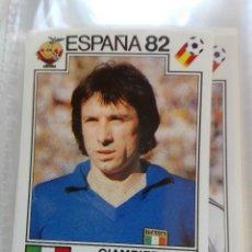 Coleccionismo Cromos antiguos: Nº 136 GIAMPIERO MARINI ITALIA (ESPAÑA 82) **WORLD CUP STORY** PANINI NUEVO NUNCA PEGADO. Lote 99060947
