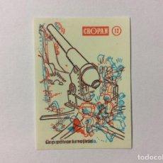 Coleccionismo Cromos antiguos: CROMO MÁGICO CROPAN Nº12. Lote 99418667