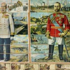 Coleccionismo Cromos antiguos: AUSTRIA E INGLATERRA. LA GRAN GUERRA 14-18. CHOCOLATES JAIME BOIX. ESPAÑA. CIRCA 1920. Lote 100139187