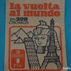 Coleccionismo Cromos antiguos: SOBRE DE CROMOS SIN ABRIR DE:LA VUELTA AL MUNDO EN 320 CROMOS,DE BRUGUERA. Lote 100733691