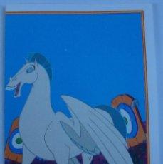 Coleccionismo Cromos antiguos: CROMO ALBUM HERCULES DE PANINI Nº 75 (NUEVO SIN PEGAR). Lote 102924195