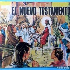 Coleccionismo Cromos antiguos: LOTE DE CROMOS. CROMOS SUELTOS; 0,90 €. EL NUEVO TESTAMENTO. PRODUCCIONES EDITORIALES, 1971.. Lote 104036943