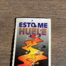 Coleccionismo Cromos antiguos: CROMO ESPEJISMOS BOLLYCAO,ESTO ME HUELE(MUY DIFICIL). Lote 106923076