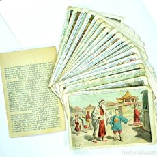 Coleccionismo Cromos antiguos: ALADINO O LA LÁMPARA MARAVILLOSA, COLECCIÓN COMPLETA 25 CROMOS, PASTILLAS LAXANTES PRATS. Lote 106971595
