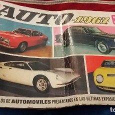 Coleccionismo Cromos antiguos: CROMOS CROMO ALBUM AUTO 1967 BRUGUERA. LEER. Lote 125920102