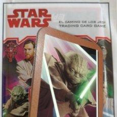 Coleccionismo Cromos antiguos: STAR WARS. EL CAMINO DE LOS JEDI. CARREFOUR 2017. TOPPS. S9. S 9. Lote 143346228