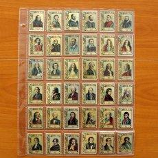 Coleccionismo Cromos antiguos: FOTOTIPIAS DE LAS CAJAS DE CERILLAS - SERIE 26 - COMPLETA, 75 CROMOS. Lote 110566611