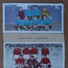 Coleccionismo Cromos antiguos: CROMOS SELECCIONES HOCKEY ARGENTINA, SUIZA, ALEMANIA, INGLATERRA Y URUGUAY RECORTADOS DE ALBUM (1965. Lote 113055327