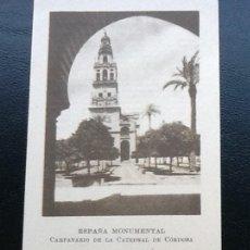 Coleccionismo Cromos antiguos: ESPAÑA MONUMENTAL SERIE I, CAMPANARIO CATEDRAL DE CÓRDOBA PUBLICIDAD ASPIRINA BAYER. Lote 113337399