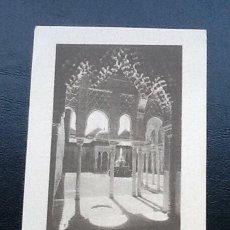 Coleccionismo Cromos antiguos: ESPAÑA MONUMENTAL SERIE I, PATIO DE LOS LEONES, GRANADA, PUBLICIDAD ASPIRINA BAYER. Lote 113337519