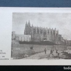 Coleccionismo Cromos antiguos: ESPAÑA MONUMENTAL SERIE I, CATEDRAL DE PALMA DE MALLORCA, PUBLICIDAD ASPIRINA BAYER. Lote 113337835