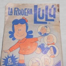 Coleccionismo Cromos antiguos: SOBRE DE CROMOS SIN ABRIR DE LA PEQUEÑA LULÚ. Lote 114581611
