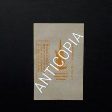 Coleccionismo Cromos antiguos: CARTAGENA ANTIGUO ENVOLTORIO DE CARAMELO DE SEMANA SANTA SAN JUAN EVANGELISTA MARRAJOS. Lote 116645715