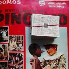 Coleccionismo Cromos antiguos: PINOCHO EDICIONES VULCANO 1972 360 CROMOS. Lote 118279502