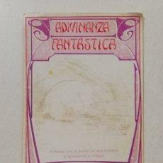 Coleccionismo Cromos antiguos: ANTIGUO CROMO ADIVINANZA FANTASTICA NUMERO 23, RASCA, SIN PUBLICIDAD EN LA PARTE TRASERA.. Lote 118435063