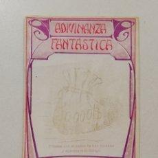 Coleccionismo Cromos antiguos: ANTIGUO CROMO ADIVINANZA FANTASTICA NUMERO 22, RASCA, SIN PUBLICIDAD EN LA PARTE TRASERA.. Lote 118435322