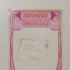 Coleccionismo Cromos antiguos: ANTIGUO CROMO ADIVINANZA FANTASTICA NUMERO 20, RASCA, SIN PUBLICIDAD EN LA PARTE TRASERA.. Lote 118435482