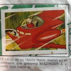 Coleccionismo Cromos antiguos: MAZINGER Z FHER N 31. Lote 118945583