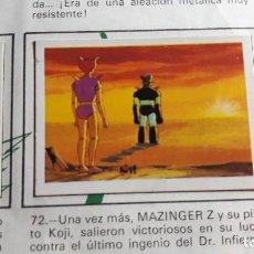 Coleccionismo Cromos antiguos: MAZINGER Z FHER N 72. Lote 118946803