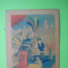 Coleccionismo Cromos antiguos: ANTIGUO CROMO CHOCOLATES AMATLLER. BARCELONA. Lote 120846539