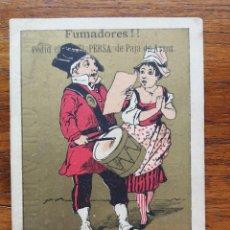 Coleccionismo Cromos antiguos: PUBLICIDAD PAPEL DE FUMAR PERSA DE PAJA DE ARROZ - MUY BONITA LITOGRAFÍA. Lote 121363499