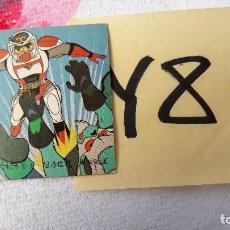Coleccionismo Cromos antiguos: LEIJI MATSUMOTO SF SAIYUKI STARZINGER EL GALACTICO YAMAKATSU MINI CARD . Lote 122184011