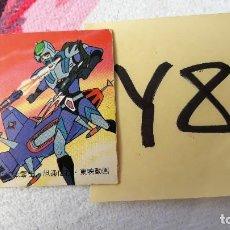 Coleccionismo Cromos antiguos: LEIJI MATSUMOTO SF SAIYUKI STARZINGER EL GALACTICO YAMAKATSU MINI CARD . Lote 122184815