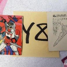 Coleccionismo Cromos antiguos: LEIJI MATSUMOTO SF SAIYUKI STARZINGER EL GALACTICO YAMAKATSU MINI CARD . Lote 122184827