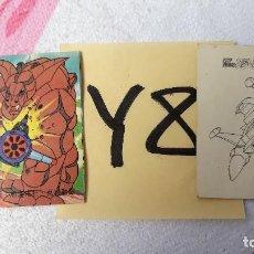 Coleccionismo Cromos antiguos: LEIJI MATSUMOTO SF SAIYUKI STARZINGER EL GALACTICO YAMAKATSU MINI CARD . Lote 122184875