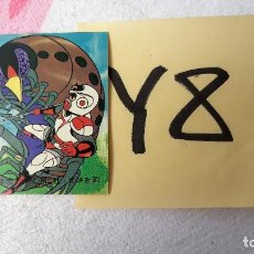 Coleccionismo Cromos antiguos: LEIJI MATSUMOTO SF SAIYUKI STARZINGER EL GALACTICO YAMAKATSU MINI CARD . Lote 122184899