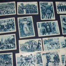 Coleccionismo Cromos antiguos: LA GUERRA ENTRE ITALIA Y ABISINIA, 42 CROMOS. COMPLETAS LAS DOS SERIES DE ESTA COLECCIÓN. PUBLICIDAD. Lote 125420859