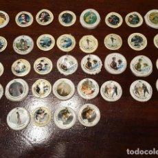 Coleccionismo Cromos antiguos: CROMO - SUPERMAN II - CHAPAS COCA-COLA - PRECIO POR UNIDAD. Lote 245480625