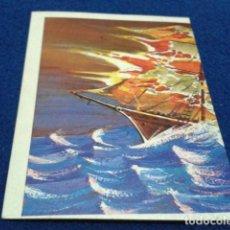 Coleccionismo Cromos antiguos: CROMO MUNDICROM 1986 ORIGINAL ( MONSTRUOS ) Nº 193 NUNCA PEGADO NUEVO VER FOTO. Lote 245533580