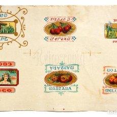 Coleccionismo Cromos antiguos: LÁMINA CROMOS ENVOLTURAS DE CARAMELOS DE SABORES AÑOS 20. Lote 127645915