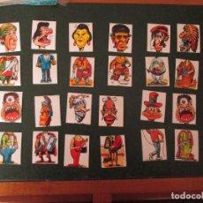Coleccionismo Cromos antiguos: SUPER COMIX LOTE CROMOS DE KIOSKO TAMBIEN SUELTOS. Lote 129955563